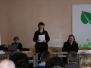 2009.03 eges aastakoosolek pärnus